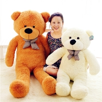 熊大号公仔娃娃 抱抱熊毛绒玩具玩偶 结婚生日礼物