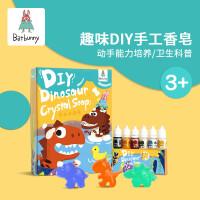 蝙蝠兔恐��海洋水晶皂�和�手工制作材料��意�Y物小材料包肥皂diy