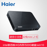 海尔(Haier) 云悦mini S-J6 迷你台式电脑主机 Intel四核 J3160 4G 500G 核心显卡 WIFI USB3.0 Win10单主机