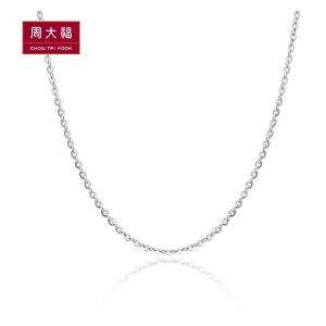 周大福 包邮潮流时尚简约光洁925银项链银链男女款AB36574>>定价