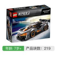 凯知乐 乐高LEGO积木迈凯伦法拉利福特汽车男拼插小颗粒玩具赛车