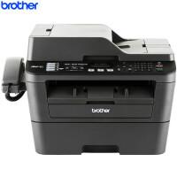 兄弟MFC-7880DN黑白激光打印复印扫描传真机一体机 有线网络 自动双面企业办公家庭使用