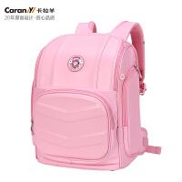 卡拉羊新款小学生书包男女1-6级儿童背包减负护脊双肩包CX2716