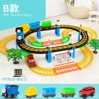 恐龙玩具小火车套装轨道车电动小汽车儿童男孩3-4-5-6岁7