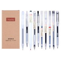 Narita成田良品中性笔黑色学生签字笔0.5办公水笔 考试笔学生凝胶水笔 简约无印风格学习套装礼包