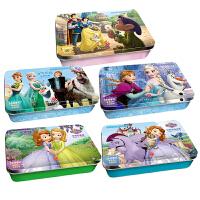 正版全新 迪士尼卡通全明星拼图铁盒:冰雪奇缘+小公主索菲亚+白雪公主(5个铁盒、300片拼图) 3-6岁