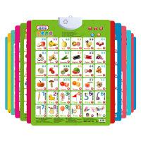 猫贝乐 宝宝语音发声早教识字凹凸挂画儿童有声挂图益智玩具批发