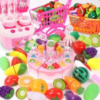 儿童男女孩切切水果蔬菜蛋糕乐看过家家厨房购物车玩具3-6周岁