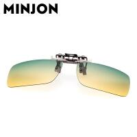 日夜两用偏光镜夹片 司机开车驾驶夜视墨镜太阳眼镜男女