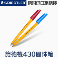 STAEDTLER施德楼434F圆珠笔 经典小蜜蜂原子笔430F 手绘