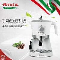 Ariete/阿里亚特 1337 咖啡机家用商用意式全半自动蒸汽奶泡速溶
