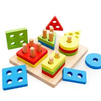 木制四套柱男宝宝女孩婴儿童智力积木玩具2-3-6周岁礼物