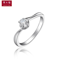 周大福 珠宝婉约优雅18K金钻石戒指/结婚钻戒U103444>>定价