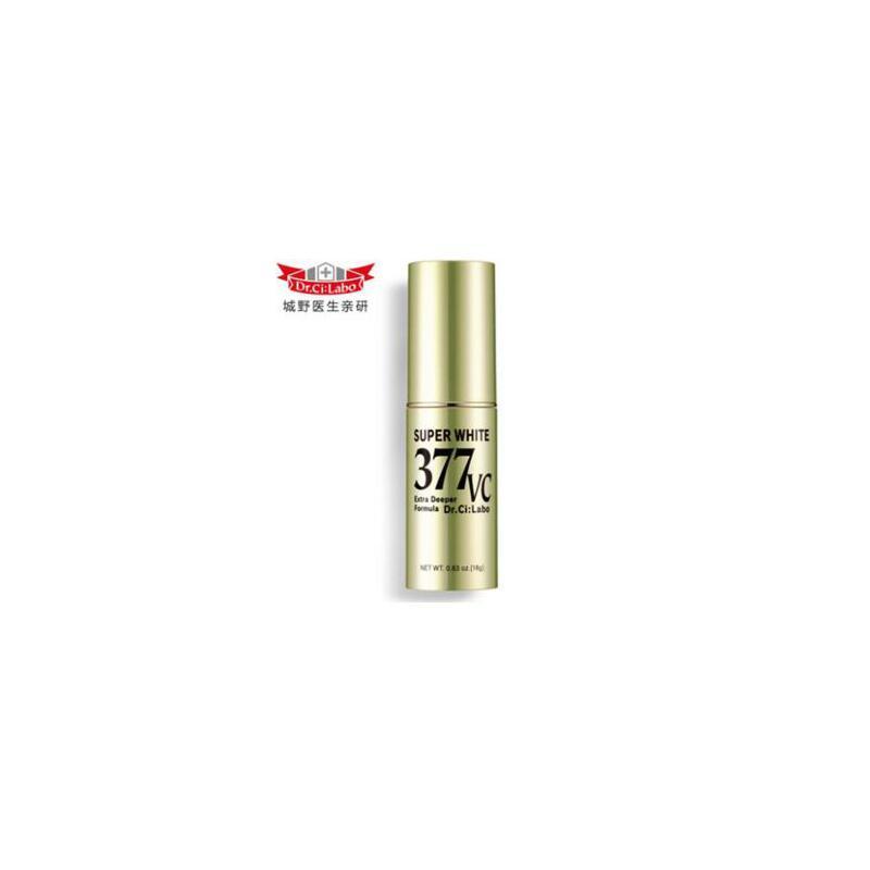 城野医生  VC377精华液 冬季护肤 防晒补水保湿 可支持礼品卡
