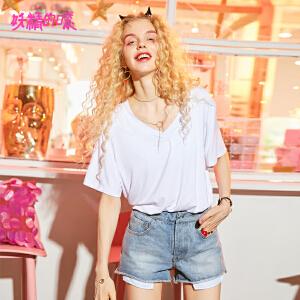 【2件3折到手价:58】妖精的口袋2019新款时尚v领纯色宽松chic短袖气质欧货t恤女
