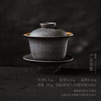 敬茶杯6只黄砂釉粗陶三才盖碗茶杯陶瓷泡茶碗功夫茶具碗黑陶敬茶碗禅意茶道 黄砂釉盖碗D1f
