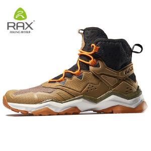 RAX春夏登山鞋男防滑女户外鞋透气徒步鞋防滑爬山鞋轻便登山靴