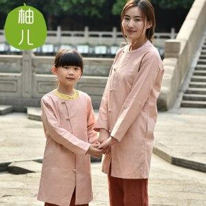 柚儿童装 棉麻小孩唐装男童女童亲子中式复古中长款盘扣风衣外套