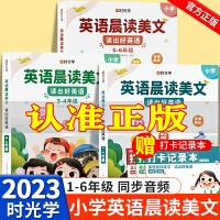 8册猜猜我是谁奇妙洞洞书宝宝书籍 绘本0-3岁 撕不烂 婴儿早教书启蒙图书畅销 1-2周岁 儿童3d立体书躲猫猫游戏