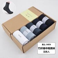 袜子男中筒袜竹纤维男士袜子商务男袜纯棉袜春夏季长袜男人袜子 如图5色礼盒装 均码39-44 全国