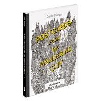 Wandering City Postcards流浪的城市 城市漫游明信片