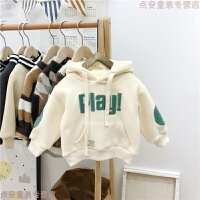 宝宝加绒加厚卫衣韩版童装婴幼儿上衣洋气连帽衫男女小童韩版冬装