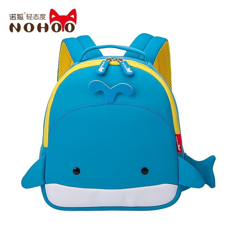 儿童书包幼儿园1-3岁男女宝宝背包可爱旅行小包包小孩双肩包