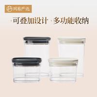 网易严选 日本制造 可叠加厨房收纳盒(单个装)