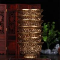 藏传佛教用品八吉祥雕刻铜供水杯水七供杯礼佛供佛杯小号 七个一套