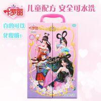 捷雅妮叶罗丽娃娃彩妆女孩化妆品手提箱眼影盒套装儿童美甲玩具