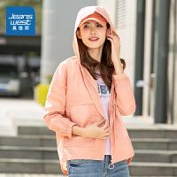 [到手价:58.9元]真维斯女装 新款 化纤布连帽外套