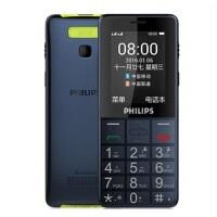 Philips/飞利浦 E311 老人手机直板大屏老人大字大声备用老年机