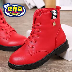巴布豆童鞋 女童靴子2016冬季新款真皮女童马丁靴公主鞋女童短靴