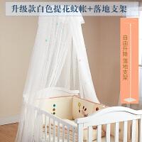 儿童BB开门蚊帐带支架婴儿床蚊帐落地支架宫廷夹式