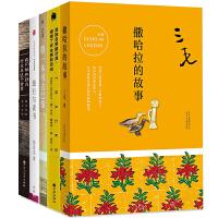 旅行路上值得读的5本书 三毛撒哈拉的故事 旅行与读书 带一本书去巴黎林达(第二版 林达作品集) 最好金龟换酒 我独自穿