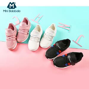 【尾品价:95】迷你巴拉巴拉儿童鞋2018新款小童宝宝运动鞋男女童防滑春秋跑步鞋