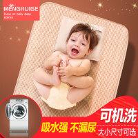 彩棉尿垫宝宝垫夏季 婴儿隔尿垫可洗大号透气棉儿童