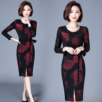 打底印花一步裙子秋冬季新款女装圆领收腰长袖修身连衣裙