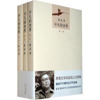 【二手旧书9成新】平凡的世界(全三册)(该版已不再加印,请购买新版) 路遥 9787530212004 北京十月文艺出