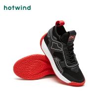 热风潮流时尚男士系带休闲鞋圆头中跟高帮板鞋H97M8416