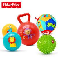 费雪F0961初级训练球套装宝宝手抓球皮球捏捏叫布球婴儿玩具礼盒包邮