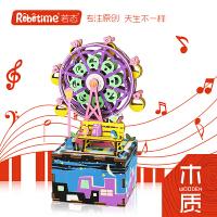 3D立体拼图若态木质八音盒音乐盒旋转木马手工DIY生日礼物玩具