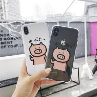 苹果6手机壳iPhone7保护套8p硅胶壳6splus透明壳全包边防摔ix浮雕小清新男女夏季新款6s动物小猪可爱卡通潮