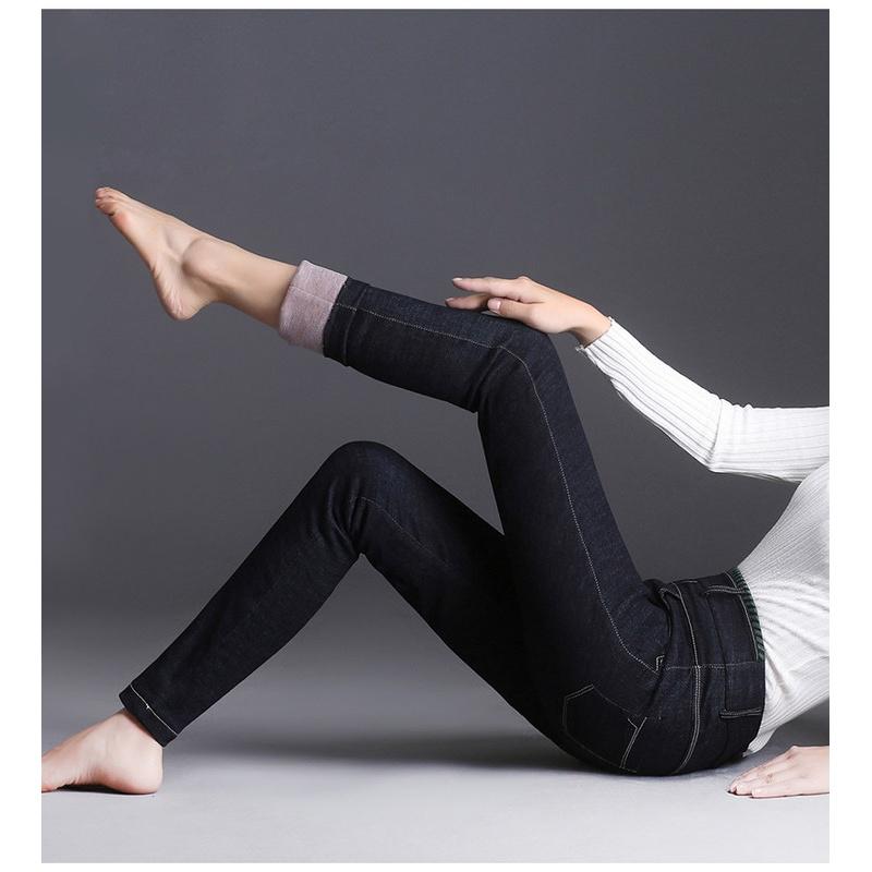 加绒牛仔裤女冬季韩版显瘦 高腰弹力小脚 一般在付款后3-90天左右发货,具体发货时间请以与客服协商的时间为准