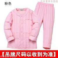 儿童羽绒服套装男女童羽绒内胆宝宝轻薄保暖中大童两件套