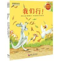 爱的教育绘本系列套装(共5本)