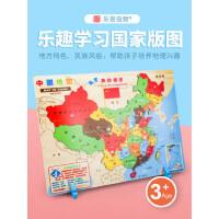 中国地图拼图磁力儿童益智磁性拼图学生男孩女孩宝宝世界木质玩具