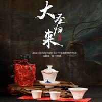 大圣归来快客杯一壶二杯泡茶杯盖碗陶瓷棉麻旅行茶具整套装便携包