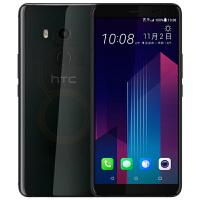 HTC U11+ 全面屏 全网通6GB+128GB 透视黑 移动联通电信4G手机