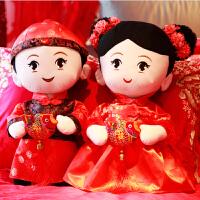 创意婚庆压床娃娃一对情侣公仔结婚礼物婚房喜娃抱枕可爱毛绒玩具